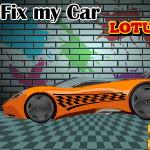 Собери автомобиль Лотус
