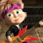 Маша с гитарой