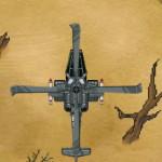 Боевой Вертолет Разведки