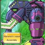 Робот мамонт