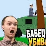 Happy Wheels с ViteC — Видео