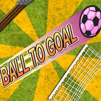 Мяч в цель