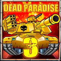 Мёртвый рай 3