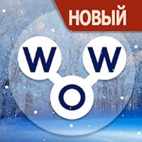 WOW — ответы Казахстан — Башня Байтерек