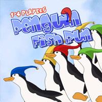 Бег пингвинов