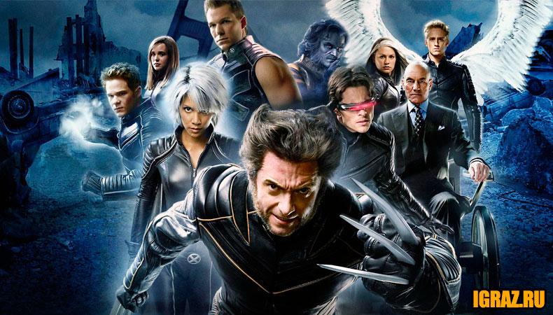 Игры Люди Икс