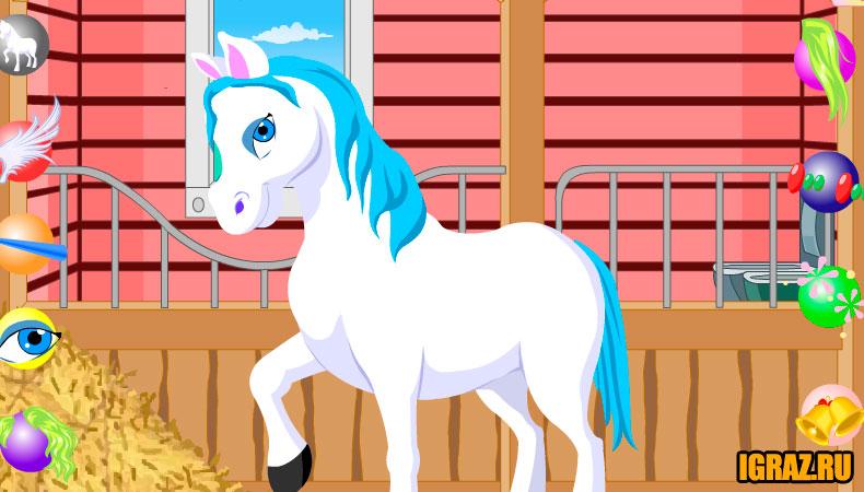 Игры про лошадей для девочек