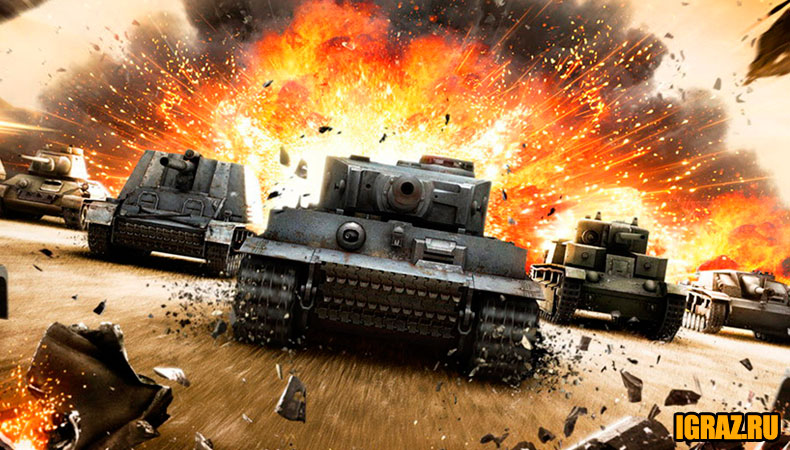 World of tanks и танков war thunder