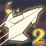 Бумажный самолётик 2