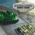 Парковка танка