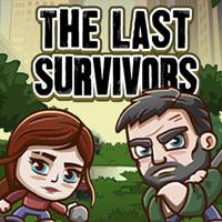 Последний выживший