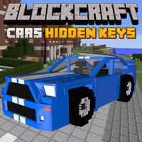 Поиск скрытых ключей