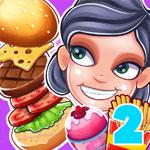 Супер бургер 2